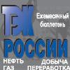 ratex.ru